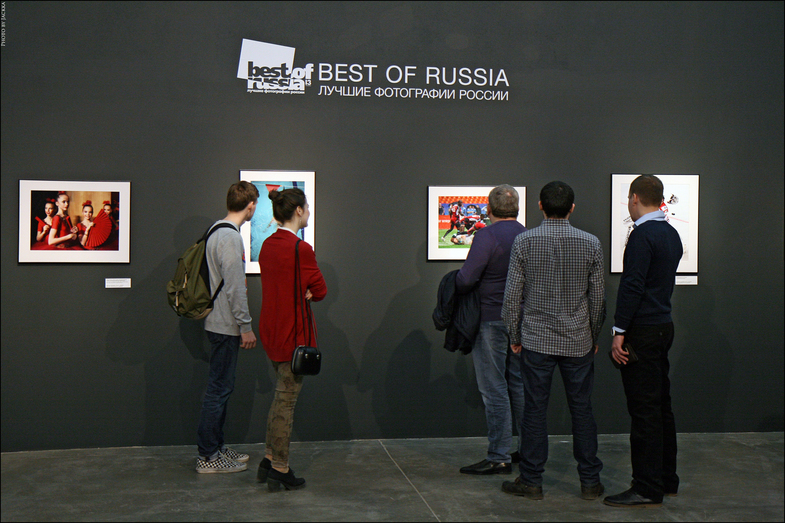 "The largest photo exhibition of the country ""Best of Russia"" was opened in Moscow"