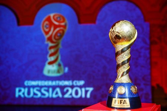 FIFA Cup stopped in Samara