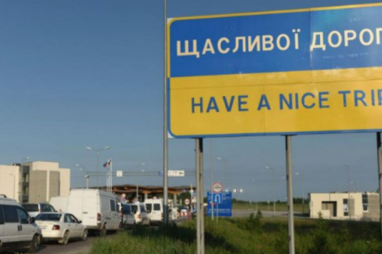 Russians denied entry to Crimea from the territory of Ukraine