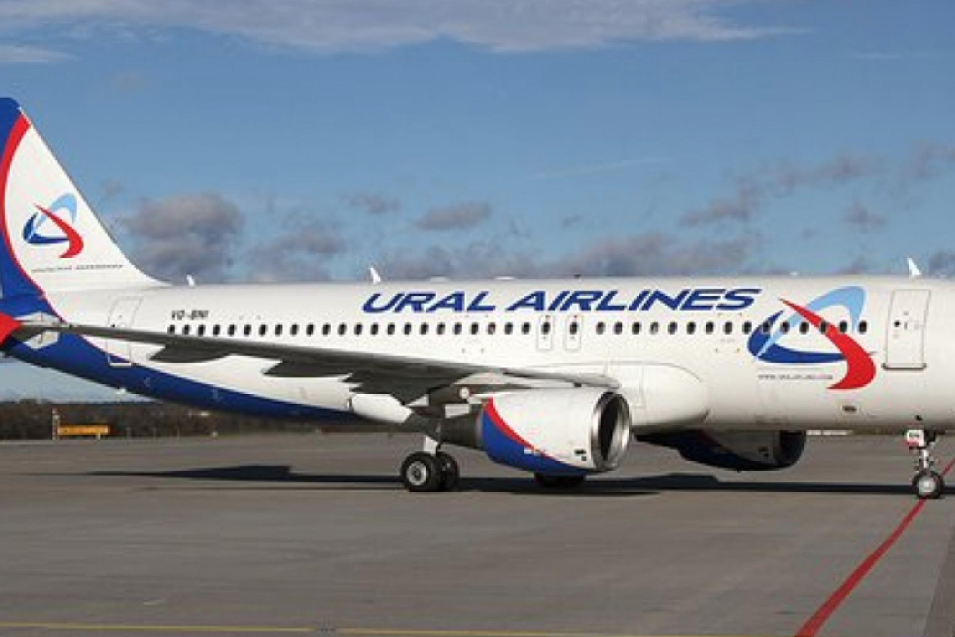 Ural Airlines decided to launch a new flight
