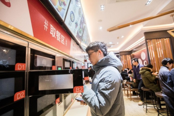 The first fully automated restaurant opened in China
